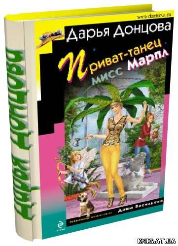 Сказки а. пушкина читать