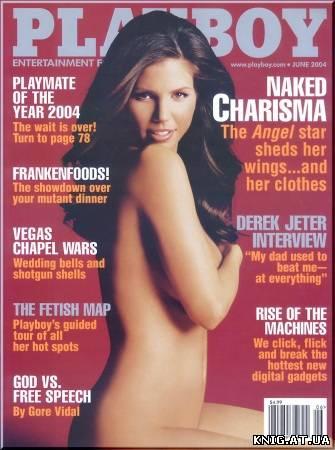 Playboy Magazine 2004-06