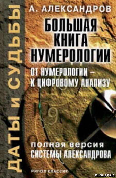 Львов русский язык 7 класс 2 часть читать онлайн